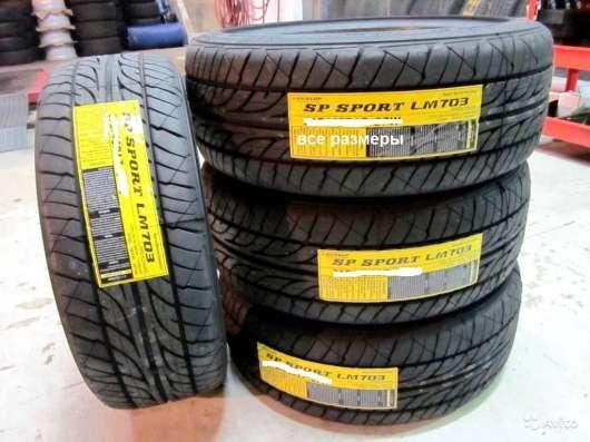Новые комлекты Dunlop 195/65 R15 SP Sport LM704