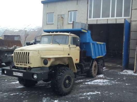 Урал самосвал ямз-238