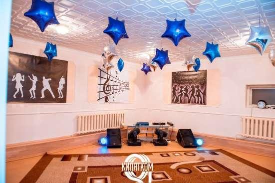 Дом Радостной Совы - дом для праздника