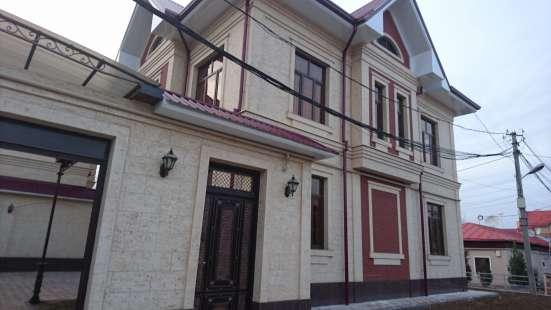 Дипломат снимет евродом Яккасарайском районе лимит 4500 у. е