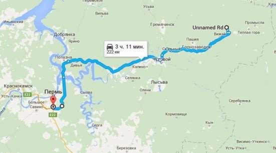Работа для Тонаров. 2,2 р./тн км, Пермь,24 часа