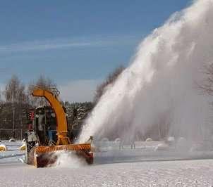 Снегоочиститель Амкодор ОФР-200.1 в г. Минск Фото 1