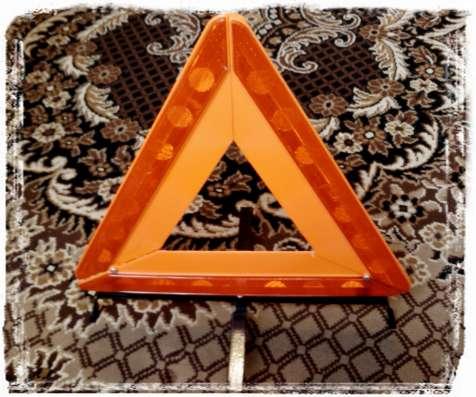Знак аварийной остановки в Бобруйске новый в коробке