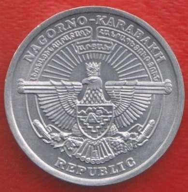 Нагорный Карабах 1 драм 2004 г Святой Григорий