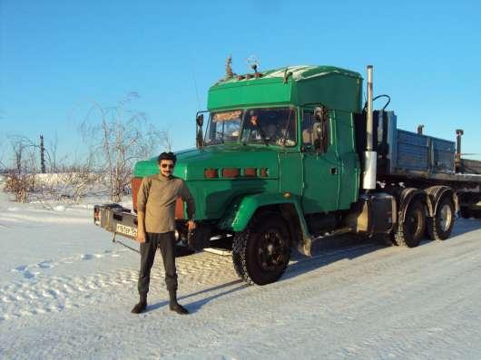 Краз в Новосибирске Фото 1