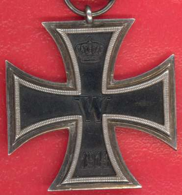 Германия Железный крест 2 класс Вильгельм ПМВ 1914 в Орле Фото 3