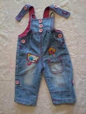 Детские вещи пакетом для модной девочки