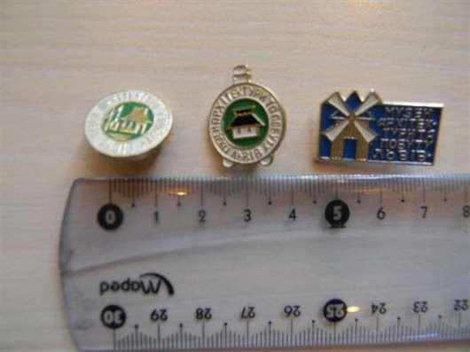 Значки. Львов-14 штук, Карпаты-3шт в г. Ереван Фото 4