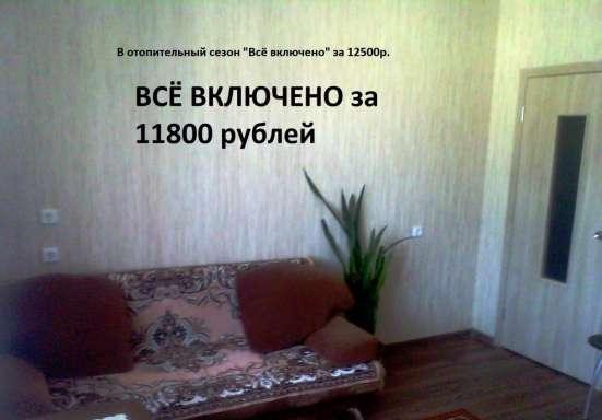 Сдам студию рядом с ЧелГУ в Челябинске Фото 1