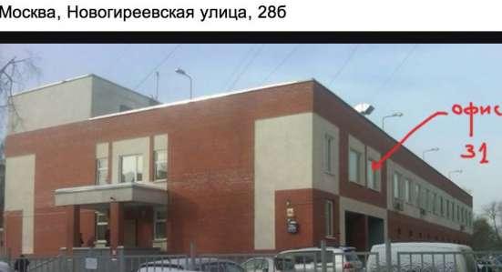 Подготовка, репетитор, ОГЭ, ЕГЭ, Перово, Новогиреево в Москве Фото 2