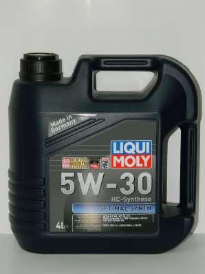 Масло Liqui Moly TopTec 4100 5W40 5литров синтетика