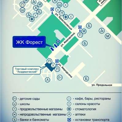 Жк в Екатеринбурге Фото 2