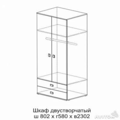 Шкаф Оскар дву2створчатый 2двудверный