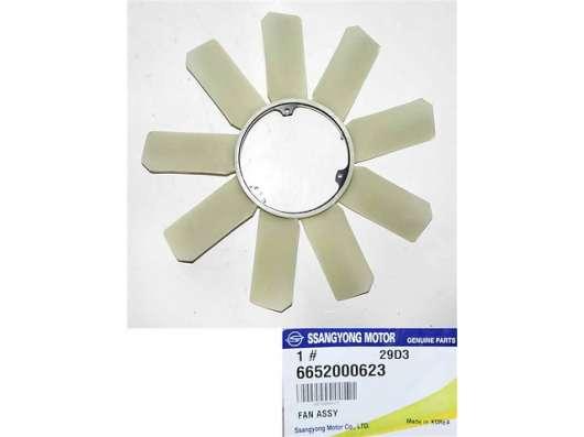 Крыльчатка вентилятора охлаждения SsangYong 6652000623 ориг