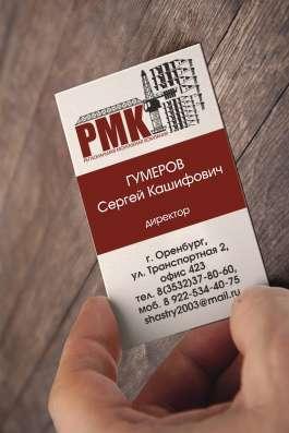 Графический дизайн для любого бизнеса в Москве Фото 3