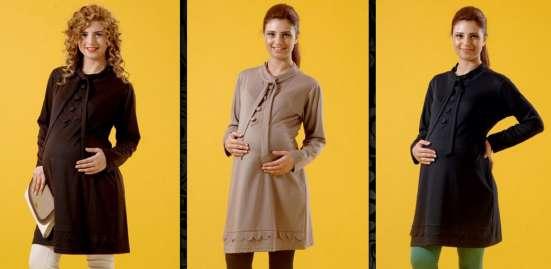 """Одежда для беременных Магазин """"Мама +"""""""