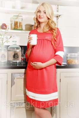 Одежда для беременных в Пензе Фото 4