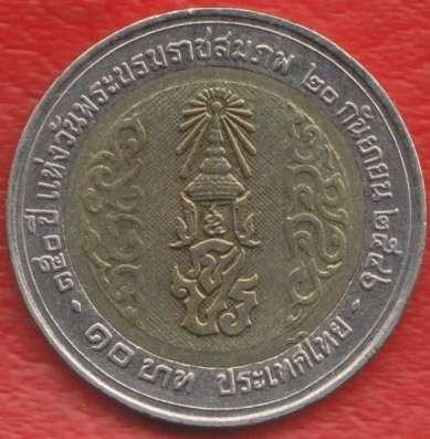 Таиланд 10 бат 2003 г. 150 лет королю Раме V