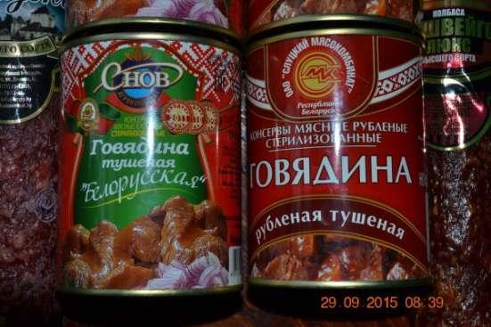 Говядина рубленая тушеная . Р.Б. в Москве Фото 5