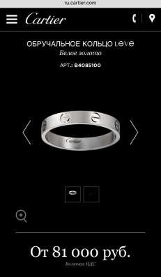 Кольцо Cartier оригинальное
