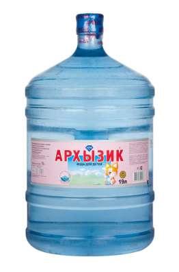 """Вода """"архыз"""" 19 литров"""