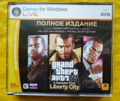 Компьютерные игры - лицензия в Екатеринбурге Фото 2