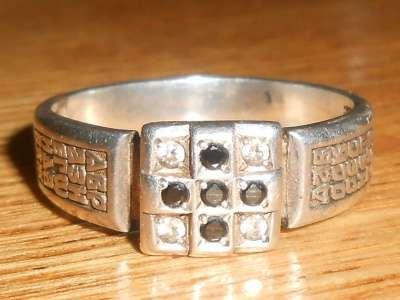 Старинные кольца 875 Звезда