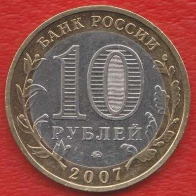 10 рублей 2007 ММД Древние города Великий Устюг