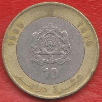Марокко 10 дирхам 1995 г.