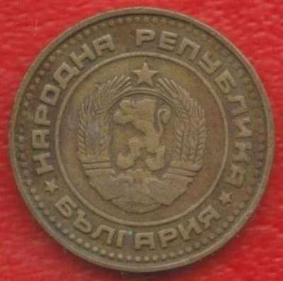 Болгария 1 стотинка 1974 г в Орле Фото 1