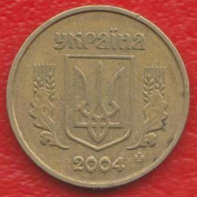 Украина 10 копеек 2004 г.