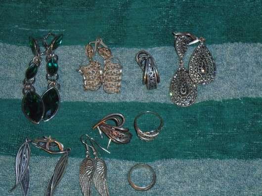 Кольца, браслеты, серьги