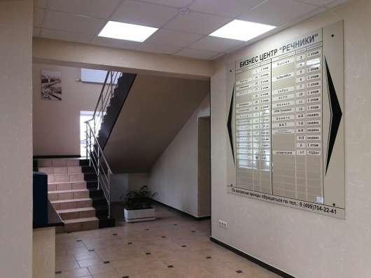 Офисное помещение 23 кв. м в Москве Фото 4