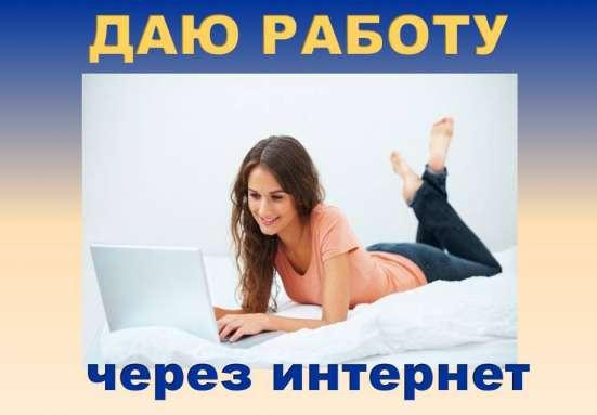 Онлайн-менеджер