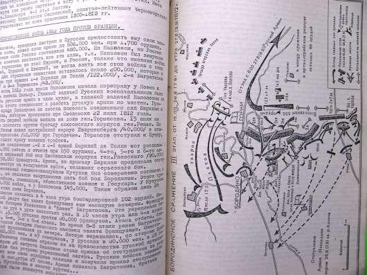 Сахновский Дела давно минувших дней 1985
