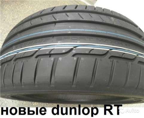 Новые R17 Dunlop 225 50 maxx RT