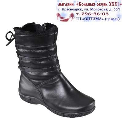 Большая обувь в Красноярске Фото 4