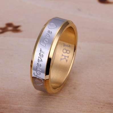 """Кольцо """"Forever love"""""""