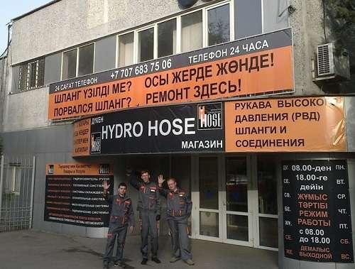 Шланги высокого давления в Алматы. РВД Рукава промышленные