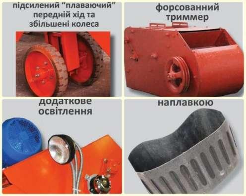 Зернометатель ЗМ-60У, ЗМ-90У , запчасти