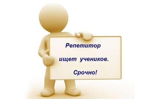 Подготовка к ЕНТ в г. Алматы Фото 3