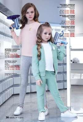 Детская одежда и многое другое со скидкой от 20% и более в г. Гомель Фото 5