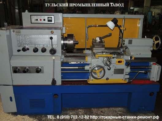 Ремонт токарных станков с шлифовкой: ит250, ит1м, 1к62, 1к62 в Санкт-Петербурге Фото 3