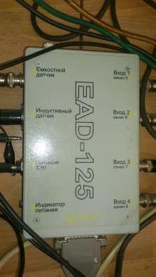 Интегратор сигналов EAD-125. Для диагностики авто