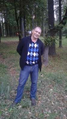 Андрей, 47 лет, хочет познакомиться