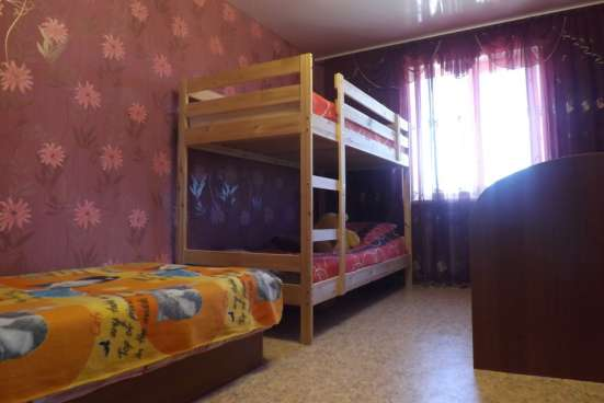 ООО Социальная помощь в Тюмени Фото 1