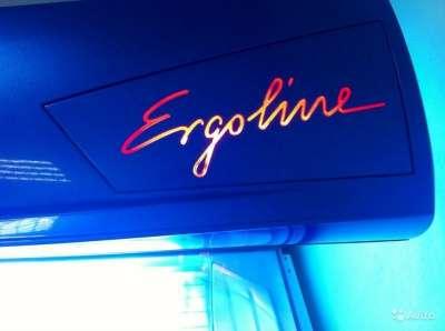 Ergoline advantage 400