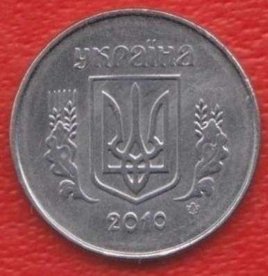 Украина 1 копейка 2010 г. в Орле Фото 1