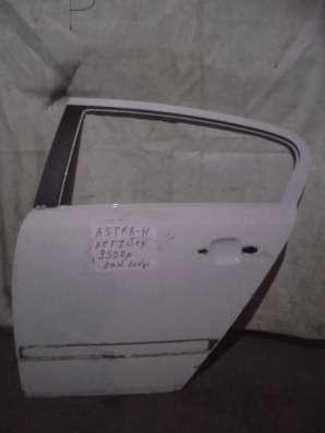 Дверь задняя для опель астра Н