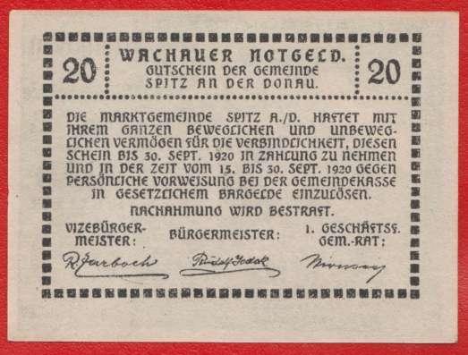 Австрия Шпиц нотгельд 20 геллеров 1920 г. выпуск 2 в Орле Фото 1